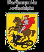 marijampoles_savivaldybe